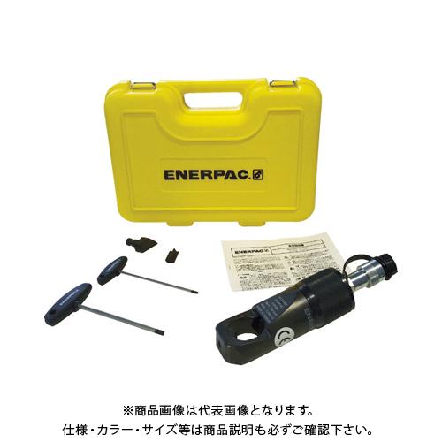 エナパック 油圧ナットカッター NC2432D