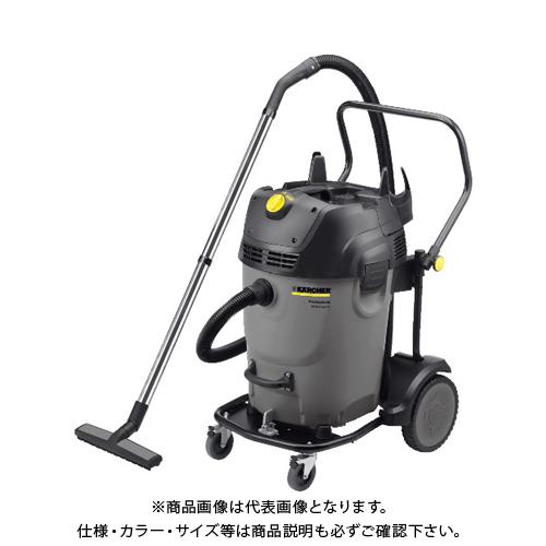 【直送品】ケルヒャー 業務用乾湿両用クリーナー NT 65/2 TACT2