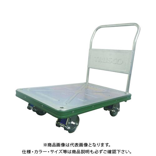 【運賃見積り】 【直送品】 TRUSCO NDハンドトラック固定式 920X620 スプリングキャスター ND-900SP-2A