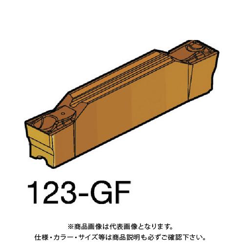 サンドビック コロカット2 突切り・溝入れチップ 1125 10個 N123H2-0500-0004-GF:1125