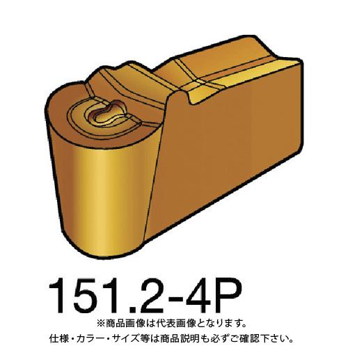 サンドビック T-Max Q-カット 突切り・溝入れチップ 1125 10個 N151.2-500-40-4P:1125