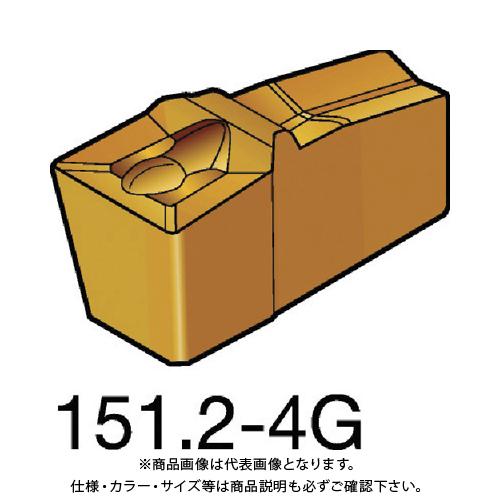サンドビック 10個 T-Max Q-カット T-Max 突切り・溝入れチップ 1125 1125 10個 N151.3-500-50-4G:1125, シンチマチ:bc4b07e0 --- guiabrasildehoteis.tur.br