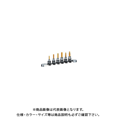 【6月5日限定!Wエントリーでポイント14倍!】ネプロス 9.5sq.ヘキサゴンビットセット[6コ組] NTBT306A