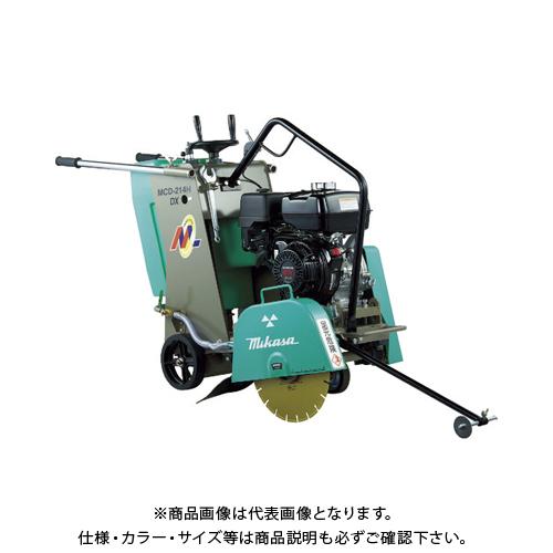 【直送品】三笠 コンクリートカッター MCD-214HDX