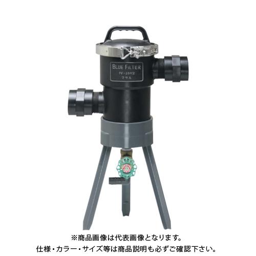 マサル ブルーフィルター PF-200型 低圧用 50φ 120メッシュ M4304