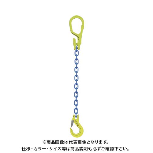 マーテック GrabiQチェーンスリングセット MG1-EGKNA13-5.2T MG1-EGKNA13