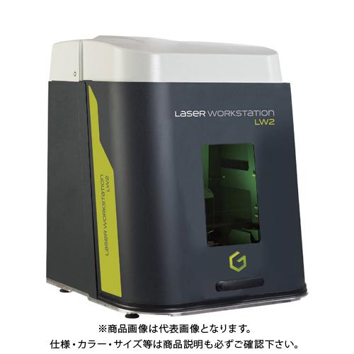 【運賃見積り】【直送品】グラボテック レーザーマーカー用ワークステーション LW2