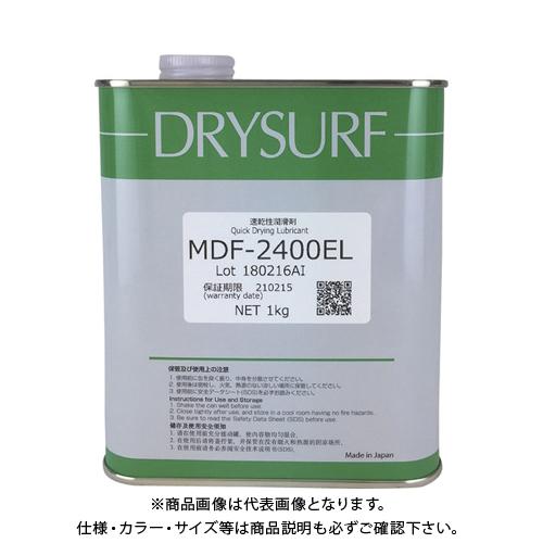 【6月5日限定!Wエントリーでポイント14倍!】【直送品】ハーベス フッ素系速乾性潤滑剤 ドライサーフ MDF-2400EL MDF-2400EL-1KG