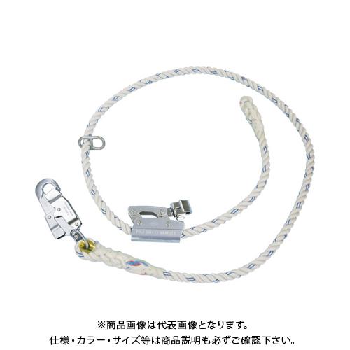 【被り 倉庫へ】マーベル ワークポジショニング用ロープ 軽量タイプ MAT-527HG