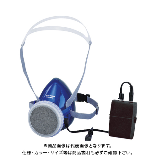 YAMAMOTO 吸気補助具付き防じんマスク RL2 LS-880-RL2-M