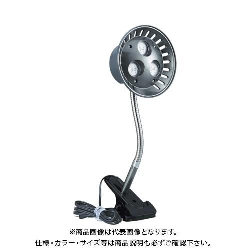 ハタヤ LEDハタヤタッチポンライト クリップタイプ10WLED 電線1.6m LM-10C