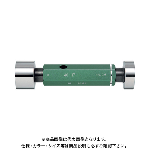 【代表画像 色/サイズ等注意】 【12月10日はストアポイント5倍!】SK 限界栓ゲージ H7(工作用) φ34 LP34-H7