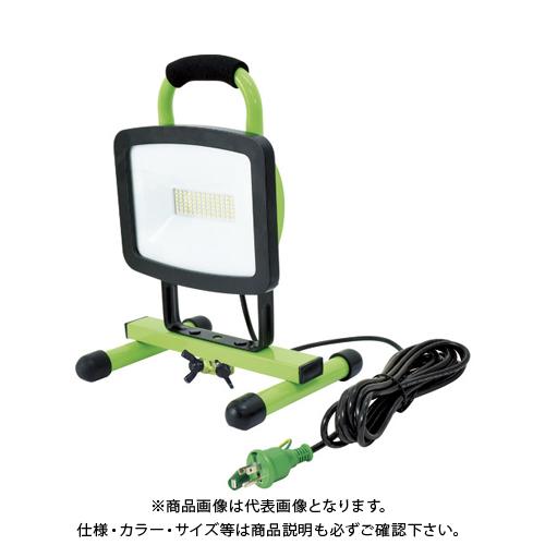 日動 LED作業灯 LEDパワーライト60W LEN-60S-3ME