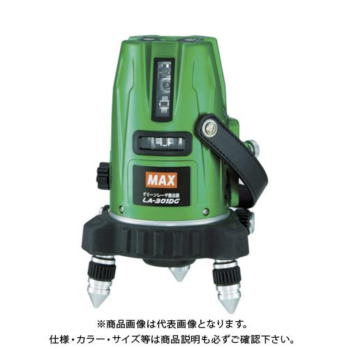 MAX レーザ墨出器受光器+三脚セット LA-301DG-DTセット LA-301DG-DT