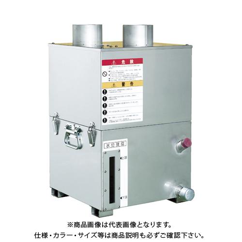 【運賃見積り】【直送品】コトヒラ 消炎ボックス KSC-PB10