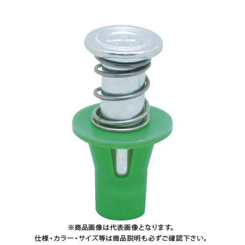 三門 キーストンパンチ 緑 500個入 KP-3020-GN