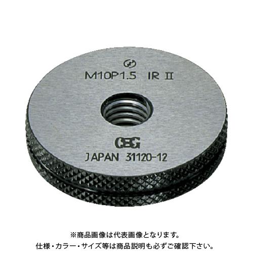 OSG ねじ用限界ゲージプラグ 9327520 LG-6H-GPNP-M8X1.25