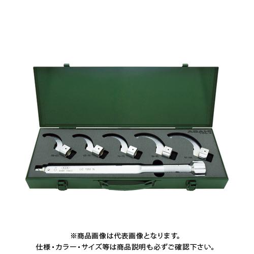 ASH トルクレンチ引掛スパナセットLC180N付 6pc LCK4000