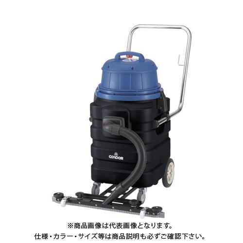 【運賃見積り】 【直送品】 コンドル (湿式掃除機)ウエットバキュームクリーナー WS-35 E-134