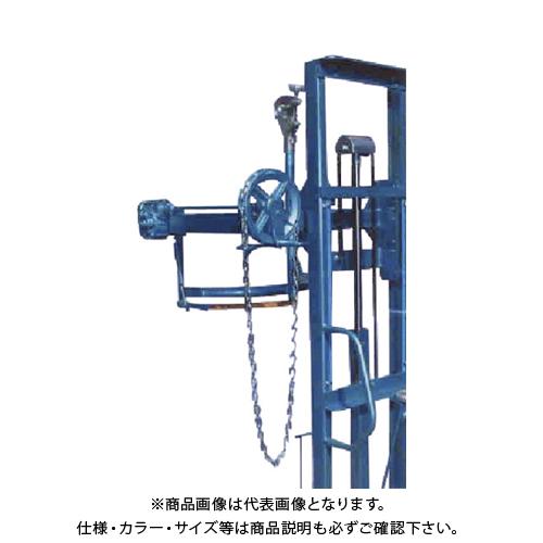 【運賃見積り】 【直送品】 タイユー ドラムダンパー 投入高さ1500mm DM-1500-S