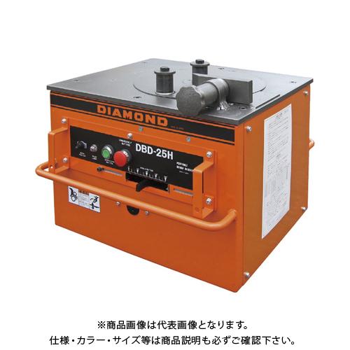 【運賃見積り】 【直送品】 DIAMOND 鉄筋ベンダー DBD25H