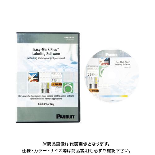 【12月10日はストアポイント5倍!】パンドウイット ラベル印字ソフト EMPLUS-CD