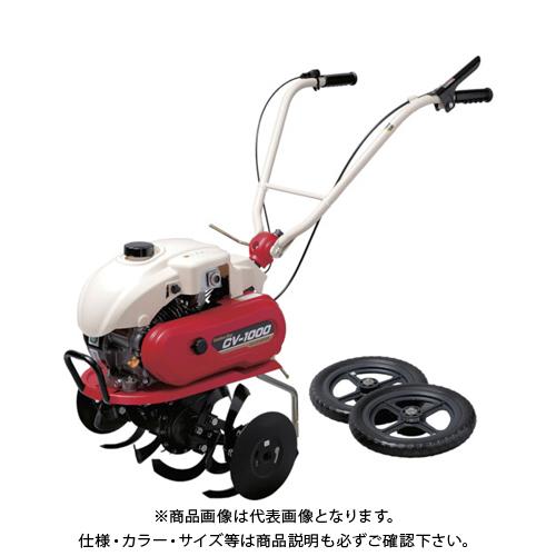 【直送品】GS 小型耕うん機 ティラー CV-1000