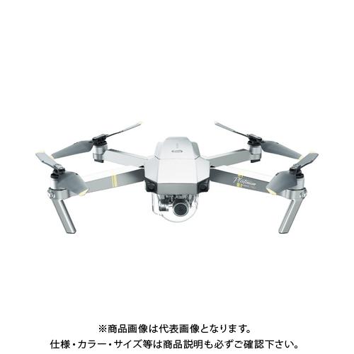 DJI Mavic Pro Platinum Fly More コンボ D-152757