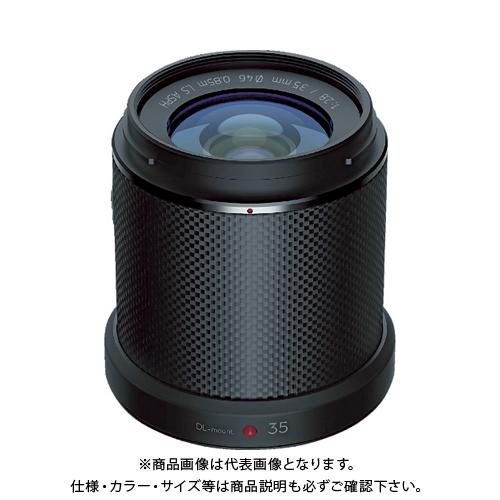 DJI Zenmuse X7 DL 35mm F2.8 LS ASPHレンズ D-154669