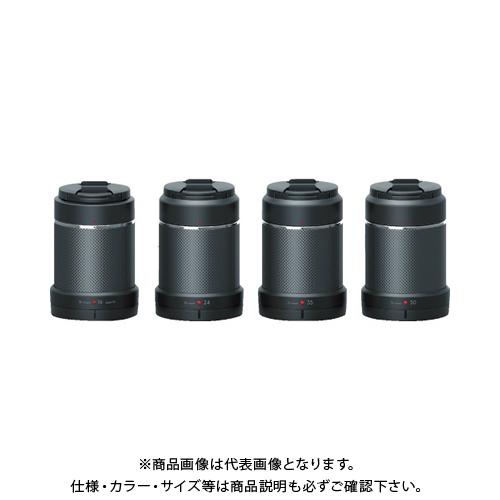 DJI Zenmuse X7 DL/DL-Sレンズセット D-156762