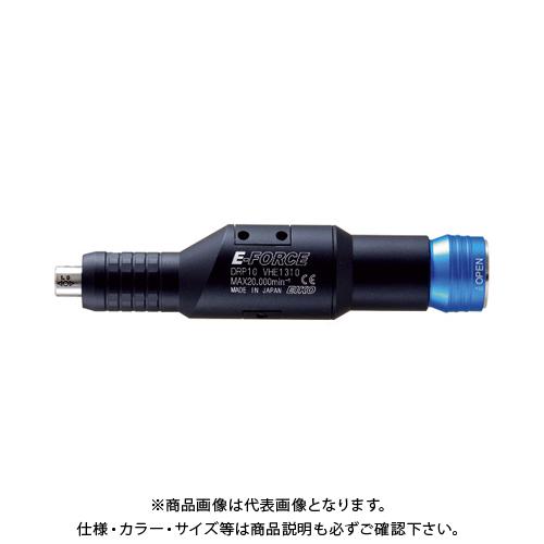 E‐FORCE ミニレシプロ DRP10