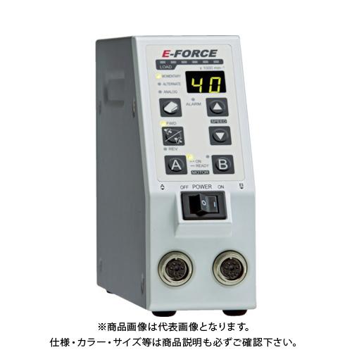 E‐FORCE コントローラ 100V用 DCR01