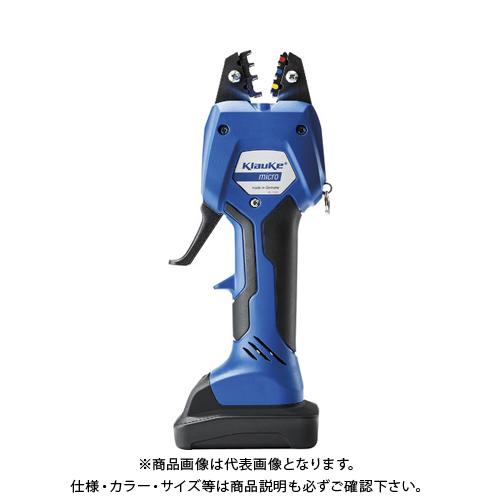 クラウケ 充電式ハンディ圧着機 (標準セット) EK50MLJ