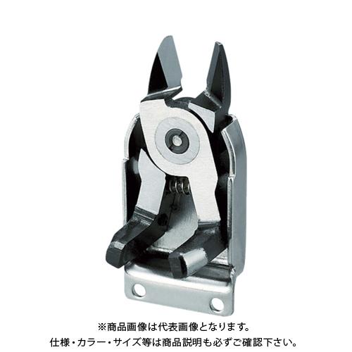 アインツ 替刃・逆刃・ミニエアーニッパー用 EG1-NW20R