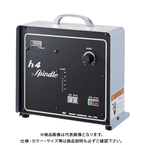 【運賃見積り】 【直送品】 リューター 機械装着用h4スピンドルEL64用パワーサプライ ELC-64C