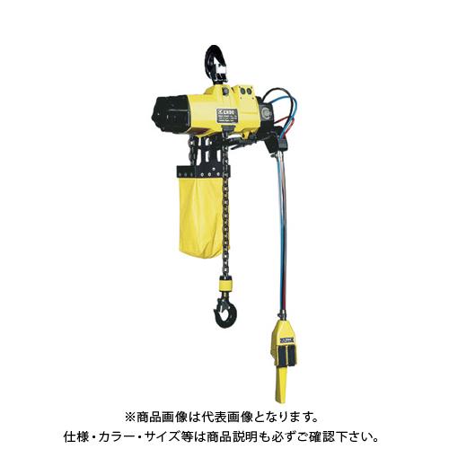 【直送品】ENDO エアホイスト EHL-049TS PCS-1 490Kg 3m EHL-049TS PCS-1