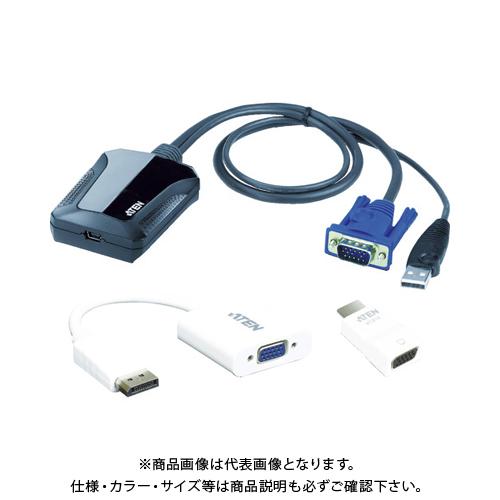 ATEN コンソールアダプター/USB/ラップトップ型(ITキット) CV211CP
