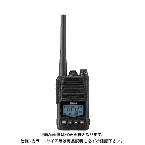 【6月5日限定!Wエントリーでポイント14倍!】アルインコ デジタル簡易無線機 登録局 DJDPS70KA