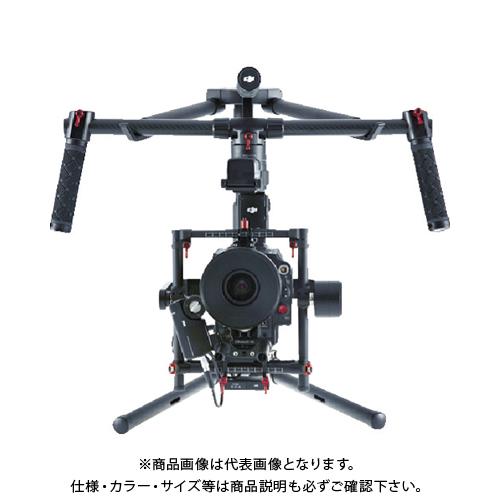 DJI Ronin-MX D-127281