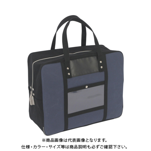 SANEI 帆布メール用ボストン(LL)SED-1錠付 紺 BTLL-SED-03