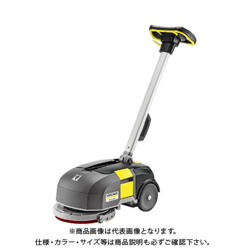 【運賃見積り】 【直送品】 ケルヒャー 業務用手押し式床洗浄機 BD30/4C BP