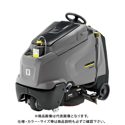 【直送品】ケルヒャー 業務用立ち乗り式床洗浄機 BD65/95RS BP DOSE
