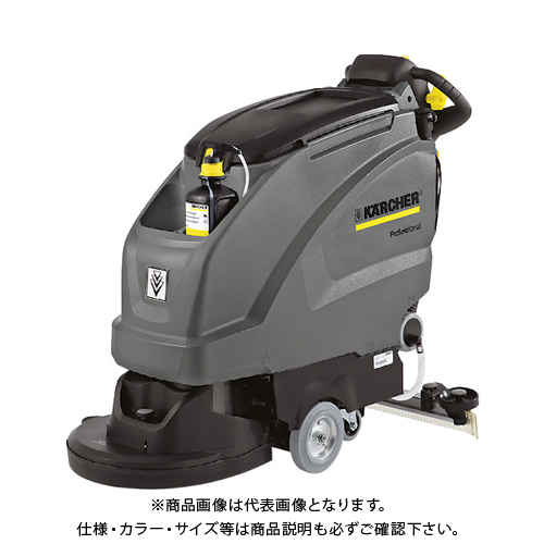 【直送品】ケルヒャー 業務用自走式床洗浄機 BD43/40W Bp スタンダード BD43/40W BP STANDARD