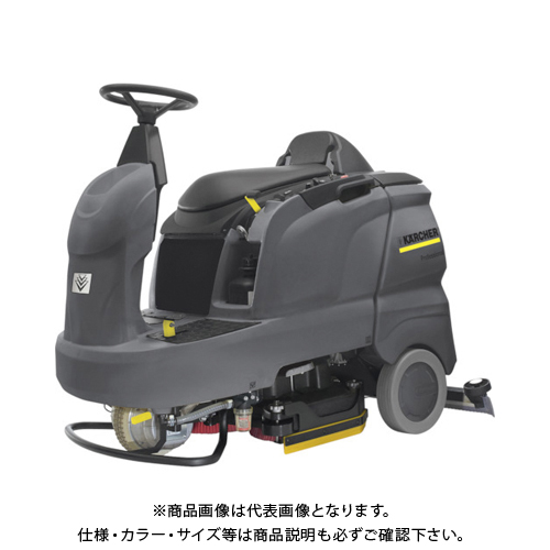 【直送品】ケルヒャー 業務用搭乗式床洗浄機 BD75/90R Bp DOSE BD75/90R BP DOSE