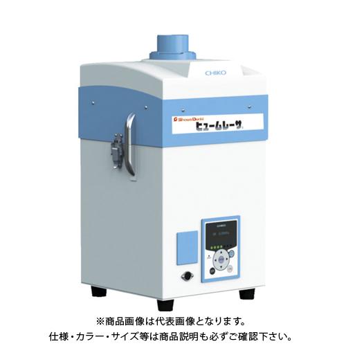 【運賃見積り】【直送品】昭和 ヒュームレーサ CKU-060AT3-ACC