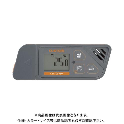 カスタム PDF温度ロガー「ログみ~る」 CTL-05PDF