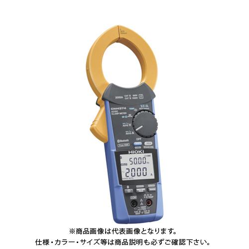 HIOKI AC/DCクランプメータ CM4374 書類3点付 CM4374SYORUI3TENTUKI