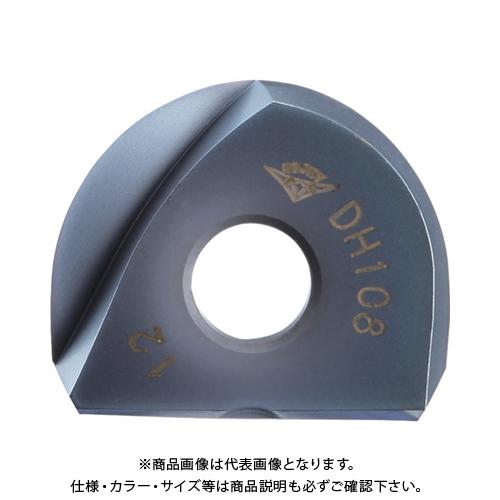 ダイジェット ミラーボール用チップ DH108 2個 BNM-120-SS:DH108
