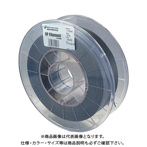 ホッティポリマー HPフィラメント スーパーフレキシブルタイプ 黒 BK-500