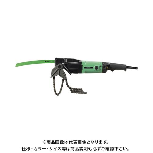 HiKOKI 電子セーバソー チェンバイス付 CR17Y-S